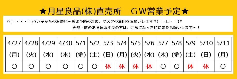 ファイル 124-1.png