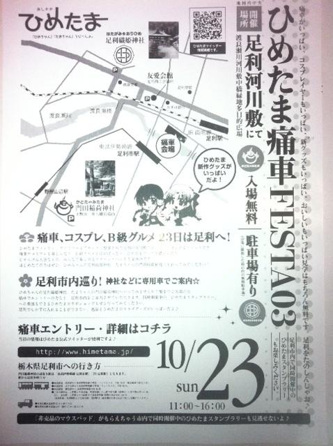 ファイル 60-5.jpg
