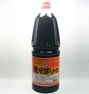 20070126130654