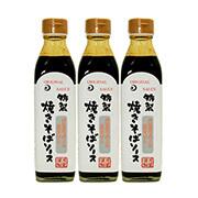 gokuguro3