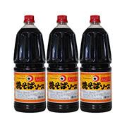 yakisobaA3